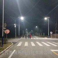 安徽太陽能路燈廠家 太陽能LED路燈價格 批發供貨