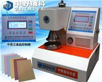 原纸纸张耐破试验机,纸箱纸板破裂强度测试仪,微电脑测控纸板耐破度试验仪 HTS-NPY5110R
