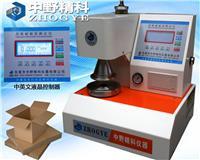 全智能纸板耐破强度测试仪,微电脑纸张耐破试验仪,纸箱破裂检测仪 HTS-NPY5100B