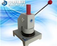 可勃测试试验取样器 HTS-KP5360H