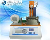 纸张层间剥离强度测试仪,纸板层间结合剥离试验仪,全智能电脑测控剥离检测仪 HTS-BL2500P1