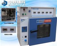 恒温型胶带保持力试验箱 HTS-BCL2220B