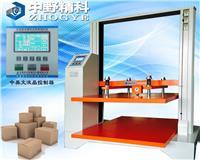 空箱抗压力试验机、纸箱抗压力测试仪、包装箱堆码试验机 HTS-KY6100系列