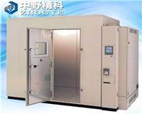 全智能测控可程式恒温恒湿房 HTS-HWHS8100C