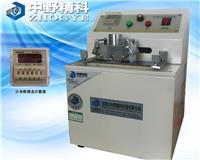 油墨脱色试验机,美标印刷耐磨试验机,弧线油墨耐磨测试仪 HTS-MCY5330H