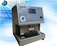 厂家直销柔软度仪 柔软度测定仪 柔软度测试仪 卫生纸专用柔软度测定仪 HTS-RRD1000