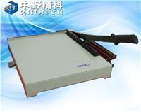 标准切纸刀 HTS-QY5530B