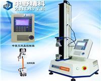 全智能测控立式纸张抗张强度测定仪 HTS-LSY5980H