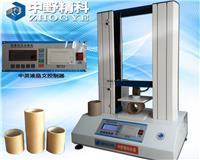 (新款)纸管抗压强度测试仪 HTS-KY6200P6
