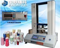 纸碗压力测试仪,纸碗抗压力测试机,纸碗耐压测试机,纸碗抗压试验机 HTS-KY6200W