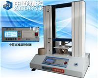塑料中空板平压强度测定仪 HTS-KY6700