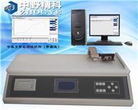 电脑测控摩擦系数测试仪 HTS-MCY5330B