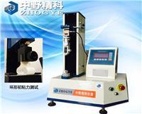 微电脑测控环形初粘性测试仪 HTS-CCY2210D