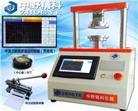 触摸屏原纸环压强度测试仪 HTS-YSY5200B1 HTS-YSY5200B1