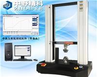 万能材料试验机,全电脑双柱剥离强度测试仪,拉伸压缩强度检测仪 HTS-FZ3011