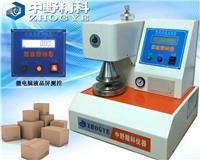 **保障 纸张耐破指数测定仪 原纸破裂强度试验机 纸张耐破度测试仪包邮 HTS-NPY5110R1