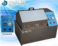 蒸汽老化试验箱 HTS-LHX8660