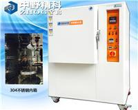 耐黄老化试验机 HTS-LHY8600