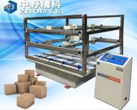 中野精科生产 HTS-ZDT5370B大型机械式纸箱包装模拟汽车运输振动试验台 HTS-ZDT5370B