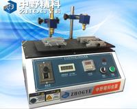HTS-NMY680深圳地区酒精耐磨试验机,多功能铅笔耐磨试验仪,耐磨检测仪 HTS-NMY680