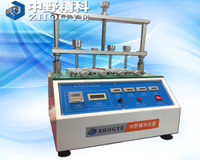 四工位按键寿命测试仪 开关按键检测仪 HTS-AJY5310