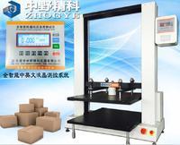 供应纸箱抗压试验机 压力强度试验机 抗压强度 堆码测试仪 HTS-KY6100系列