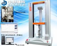 全电脑橡胶制品延伸率测试仪,双柱薄膜拉伸强度试验仪,万能材料检测仪 HTS-LLY9120F