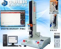 全电脑双控胶带刺强度测试仪,不干胶剥离强度试验仪,纸张抗张检测仪 HTS-CCY5300C