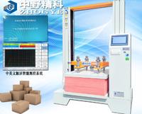 中野精科厂家 纸箱抗压强度试验机 包装箱抗压测试仪 HTS-KY6100系列