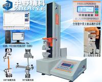 数显测控180度剥离强度测试仪,微电脑薄膜拉伸强度试验仪,全智能压缩检测仪 HTS-BLY2510 系列