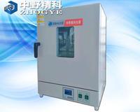 立式鼓风干燥箱,精密烘箱 HTS-HX8300系列