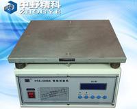 小型电磁振动台,垂直电子式振动试验仪 HTS-ZDT5370D