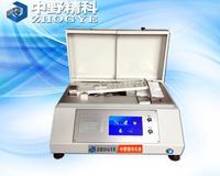 全智能测控卫生纸柔软度测试仪,触摸屏纸张柔软检测仪 HTS-RRD1000