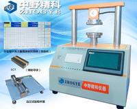 触摸屏显示纸板边压测试仪,原纸环压强度试验仪,全智能测控压缩检测仪 HTS-YSY5200B1