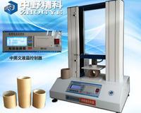 全智能电脑控制纸盒耐压测试仪,多功能压缩试验仪,微电脑纸管抗压机 HTS-KY6200P1
