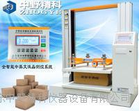 微电脑测控纸箱抗压机,全智能空箱堆码强度试验仪,压缩强度检测仪 HTS-KY6110H