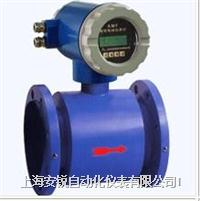 電磁流量計 AMF-R25-101-4.0-1000