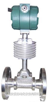 飽和蒸汽流量計 AVS100