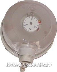 氣壓差控制器 HDP98