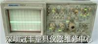 维修示波器TEK2465A