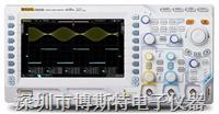 现货供应RIGOL普源DS2102 数字示波器  DS2102