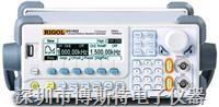 现货供应RIGOL普源DG1022 函数/任意波形发生器 DG1022