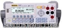 北京普源DM3058台式数字万用表 DM3058