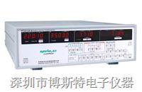 现货供应远方PF2010A数字功率计(交流功率计高精度型)