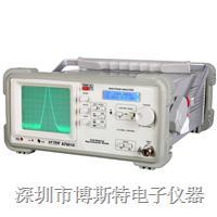 现货供应安泰信AT6010频谱分析仪 AT6010