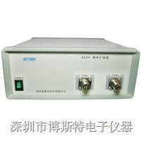 现货供应安泰信AT-F9频谱分析仪频率扩展器 AT-F9