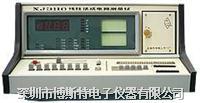 上海新建XJ3110 型线性集成电路测量仪 XJ3110