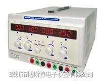 现货供应安泰信APS3005S-3D双路直流稳压电源 APS3005S-3D