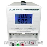 现货供应安泰信TPR3003T直流稳压电源 TPR3003T