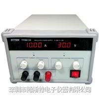 现货供应安泰信TPR3020S线性直流稳压电源 TPR3020S
